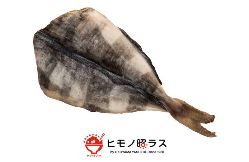 【ヒモノ照ラス】お店で食べるホッケの干物