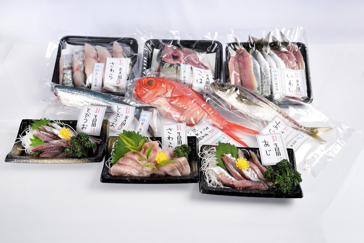 パッケージング商品・高鮮度冷凍